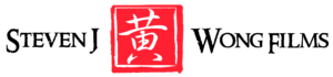 sjw-films-logo-blk